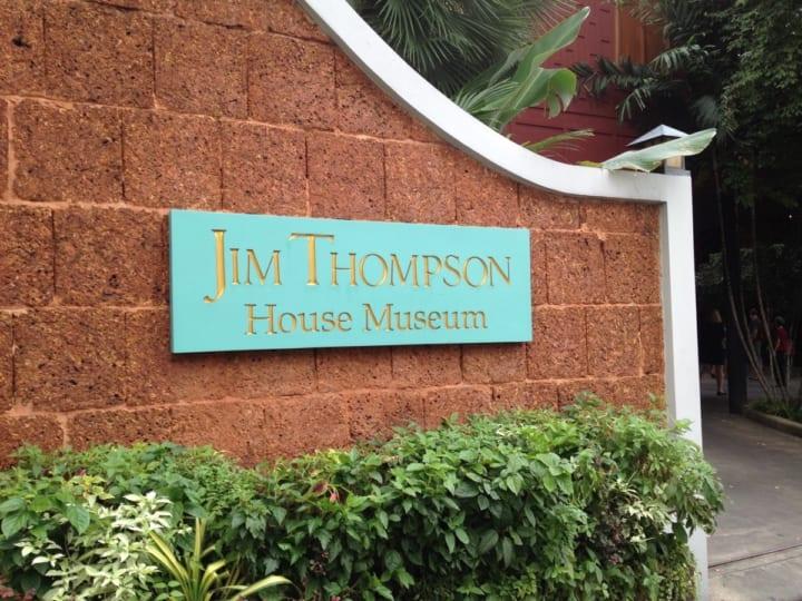 【バンコク観光】「ジムトンプソンの家」に行ってきました