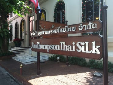 ジムトンプソン Surawong店のカフェに行ってきました