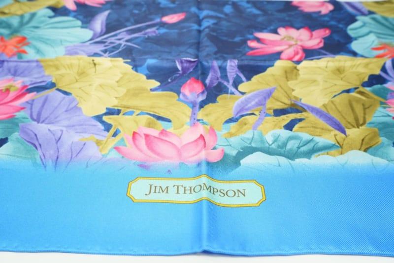 ジムトンプソンスカーフ(Jim Thompson scarf)-PSB80007B